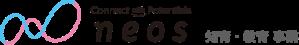 ネオス株式会社 - 知育・教育 事業